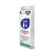 Набор картриджей для полифосфатного фильтра  HeatGUARDEX® StopSCALE Dose