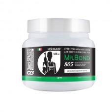 Профессиональная паста для очистки  мужских рук QuickSPACER® Mr.BOND 805, 450 мл