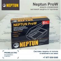 Модуль управления Neptun ProW