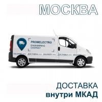 Доставка грузов внутри МКАД по г.Москва