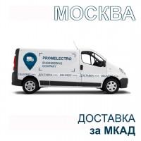 Доставка грузов за МКАД (Москва и область) за км.