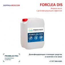 Жидкое мыло с дезинфицирующим эффектом FORCLEA DIS, 5 кг.