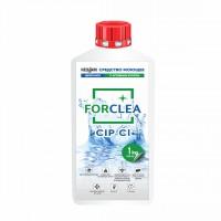 Дезинфицирующее и моющее средство против вирусов и бактерий FORCLEA CIP CL, 1 кг.