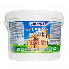 Фасадная краска SOPPKA для OSB, 12 кг