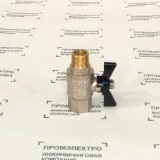 """Кран шаровой усиленный VALTEC PERFECT, 1/2"""" - VT.318.N.04"""