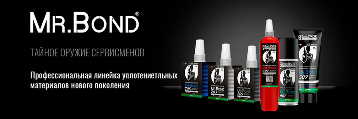 Mr.Bond Black